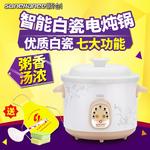 炖盅燕窝煲汤锅全自动迷你bb煲宝宝煮粥陶瓷养生小砂锅电炖锅