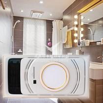 超导黄金管多功能智能集成吊顶五合一超薄卫生间浴霸雷士照明