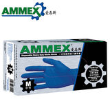 Amas disposable durable butyl plastic food grade latex medical experimental gloves rubber gloves thin