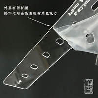 Shenxue belt punching positioning template opening high transparent acrylic leather belt waist flat flushing water round