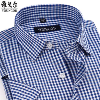 雅戈尔短袖衬衫男士棉质中年格子宽松大码衬衣商务休闲爸爸装免烫