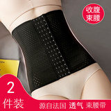 Receiving belt plastic waist seal female fat-burning fat-slower waist-thin body device post-partum waist tied waist strap tied to the body clothes summer thin