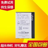 Bugao Y913 battery vivoY22L Y13L Y22IL Y23L Y15T original mobile phone genuine battery