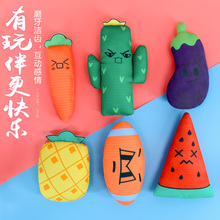 Cat toys, dog toys, dog toys, pet supplies, canvas toys, Teddy puppies, molars, vegetables and fruits toys