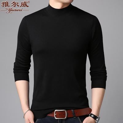 纯黑色半高领毛衣男长袖针织打底衫秋冬季薄款线衫纯色百搭套头衫