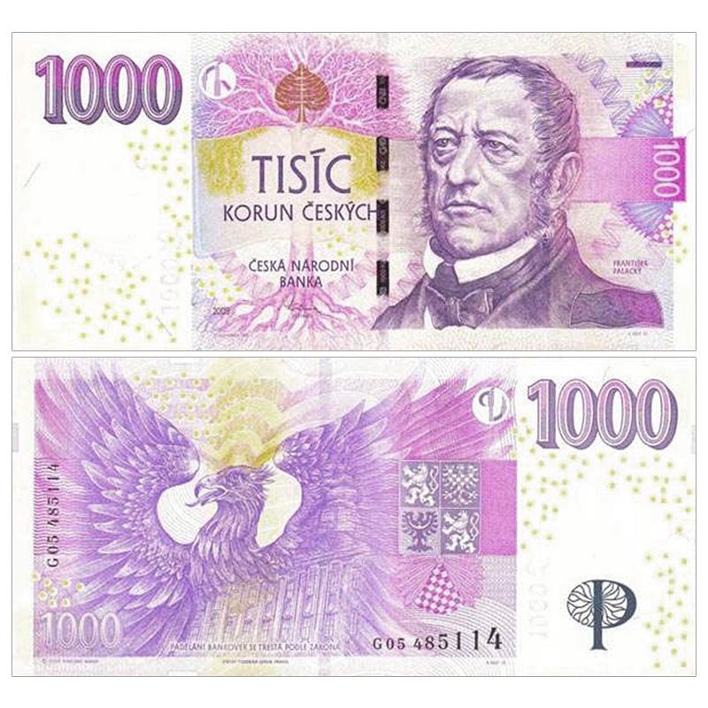 Иностранные монеты Артикул 558316718720