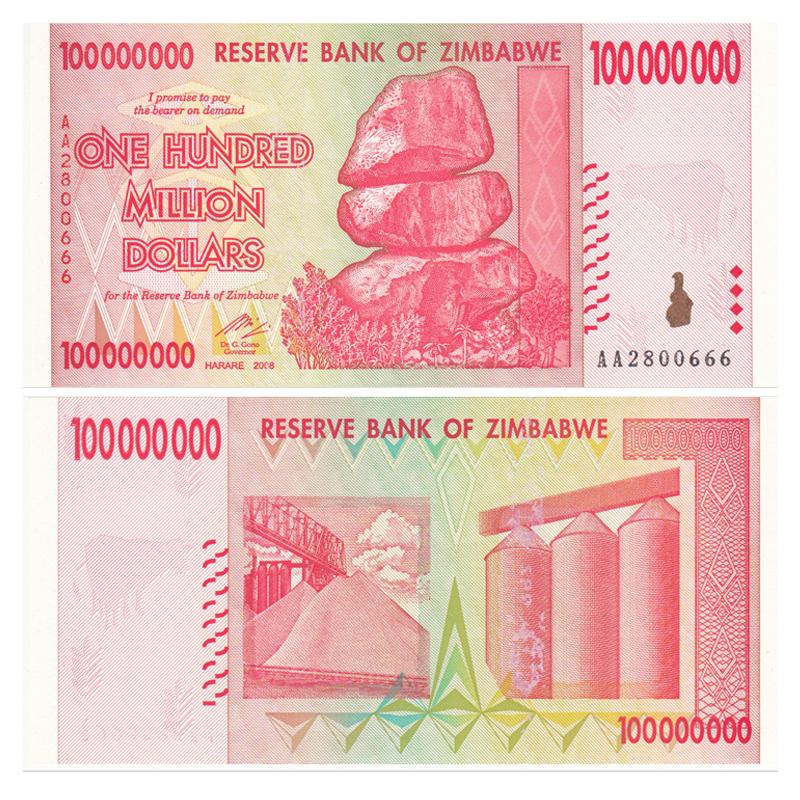 【非洲】全新UNC 津巴布韦1亿元纸币 外国钱币 2008年 P-80