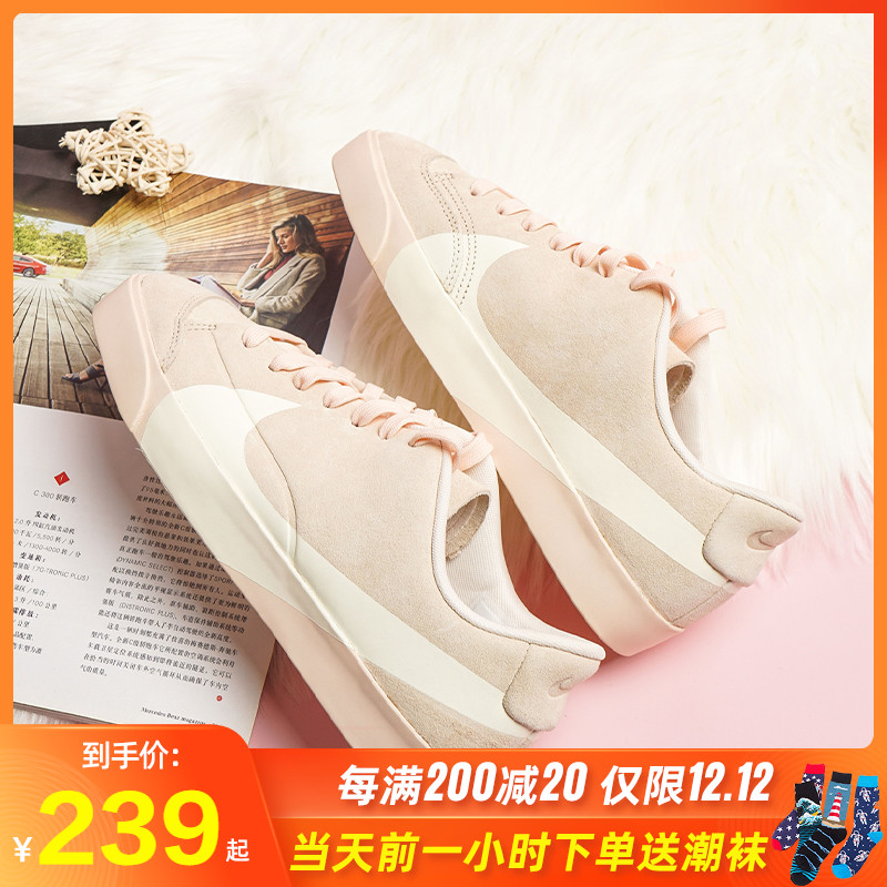 nike耐克女鞋大钩子BLAZER CITY LOW休闲板鞋 樱花粉小白鞋AV2253