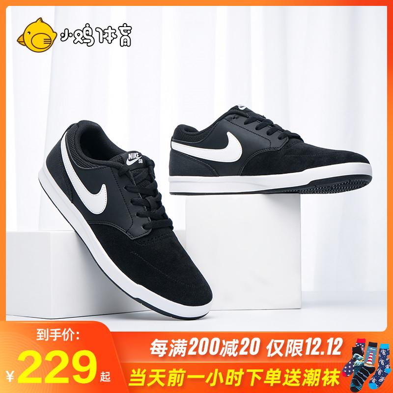 nike耐克男鞋SB CLUTCH 秋冬低帮运动鞋滑板鞋休闲板鞋749477-002