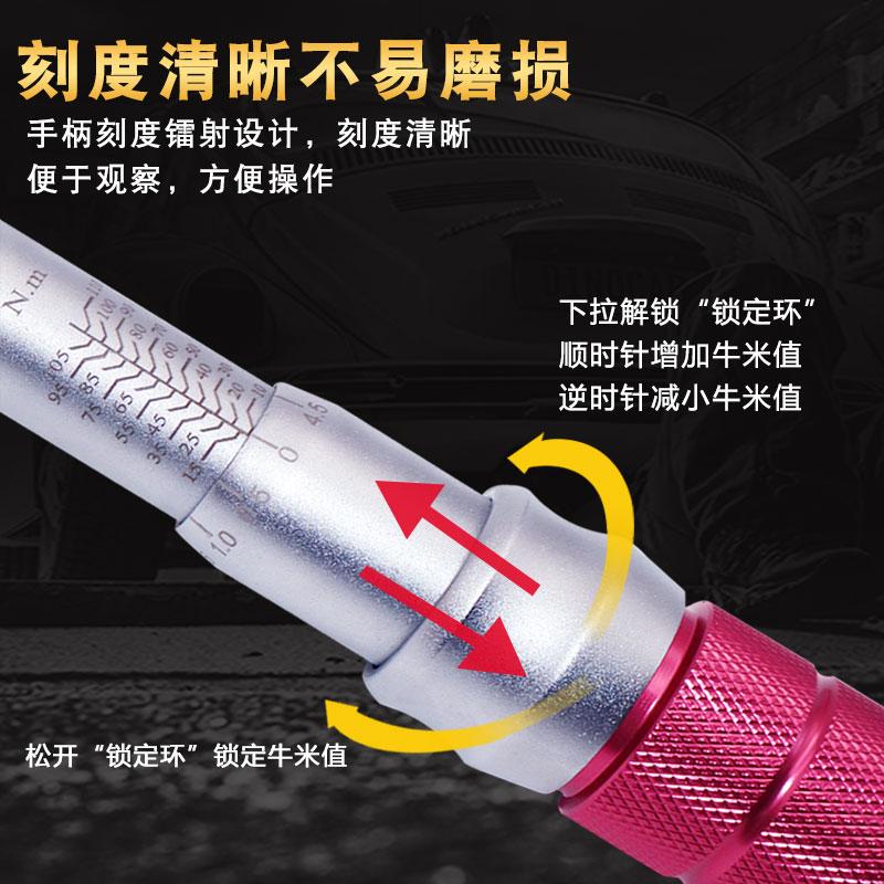 艾德玛台湾扭力扳手刻度式扭力扭矩力矩扳手预置式可调式汽修工具