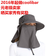 Removable UPF50+02365 Beekeeper