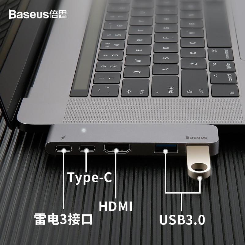 倍思苹果电脑转换器type-c扩展坞转接头macbook拓展USB转雷电hdmi