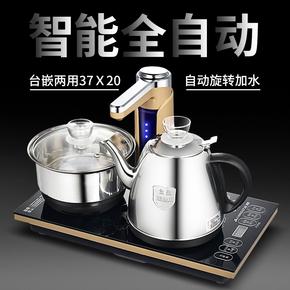 志高全自动上水电热水壶家用抽水茶具功夫泡茶烧水壶电磁茶炉套装