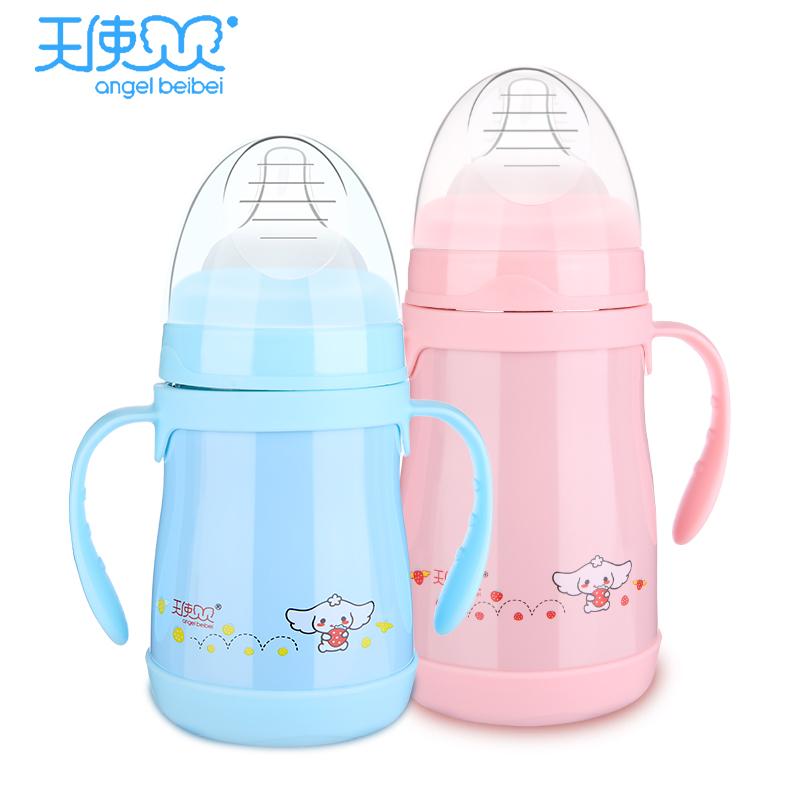 艾萌晶钻玻璃标准口果汁储奶瓶新生婴儿防爆喂药迷你小奶瓶60ml。
