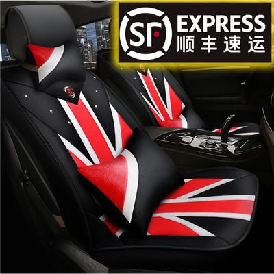 专车专用汽车坐垫订制半包全包围皮革3D座椅垫皮质四季通用座套