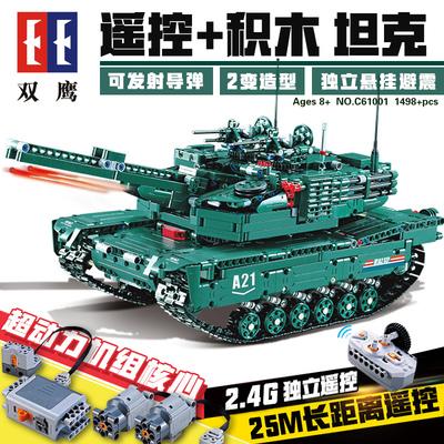 双鹰积木樂高玩具军事系列组装男孩子拼装电动遥控坦克模型10岁12