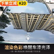 汽车镀晶套装液体玻璃车辆水晶纳米镀金车漆度渡晶封釉漆面镀膜剂
