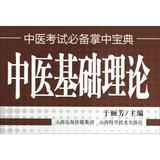 Книги про ведение хозяйства Артикул 556018539572