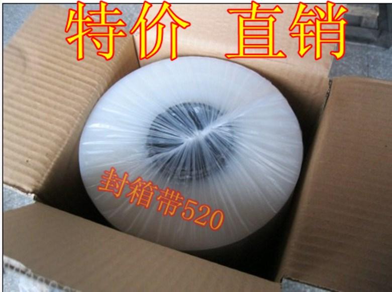 特价机用缠绕膜50cm手工拉伸塑料包装物品保护10公斤卷长约1000米