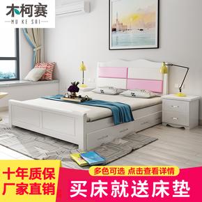 实木床1.8米主卧双人床现代简约经济型1.5m原木公主单人床欧式床