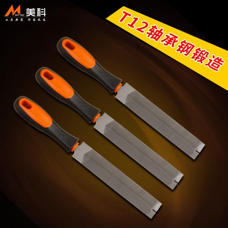 美科锯锉 修锯锉刀 钢挫 菱形锉 金属细齿三角锉木工整形挫 搓刀