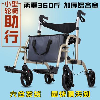 雅德室內小型輪椅窄折疊輕便老人助行器帶輪帶座助行車手推椅可坐網上專賣店