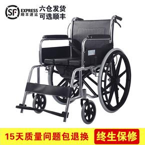 雅德轮椅 老人带坐便折叠轻便多功能手推车残疾人轮椅车铝合金