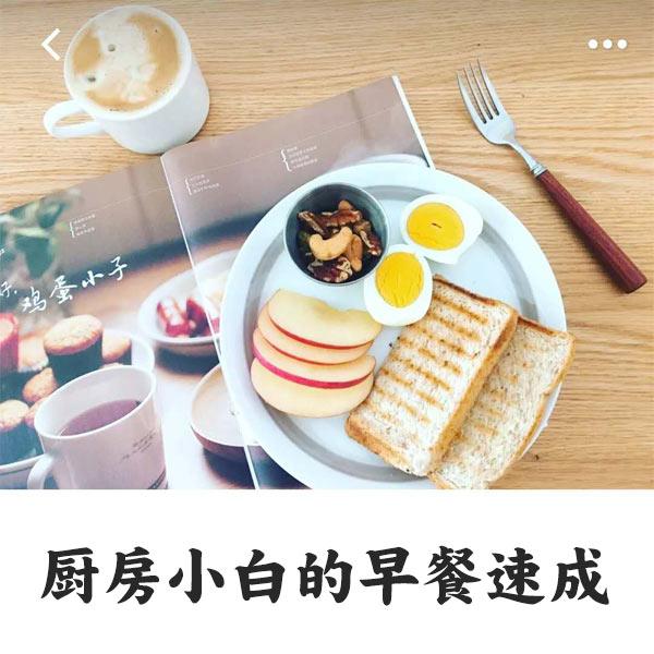 三明治机早餐机三文治机帕尼尼机烤面包片机多功能家用热压吐司机