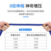 High-pressure car wash water gun water grab home artifact telescopic hose hose nozzle strong brush car machine watering suit