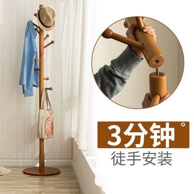 卧室挂衣架衣帽架创意房间立式落地门厅简约客厅复古置衣架实木网友购买经历