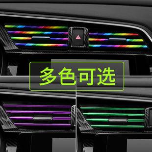饰条内饰改装 亮条配件 猎豹CS10CS9黑金刚Q6汽车空调出风口用装