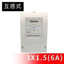 户明装智能箱盒省电器1大功率单项通用型多功能墙式电表分表塑料