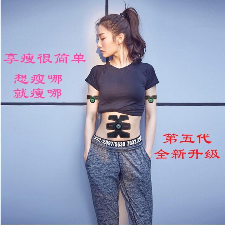 瘦身腹肌贴减肚子减肥器材甩脂机健腹器懒人美腰机运动抖抖机