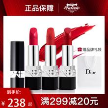 888 520官方专柜旗舰正品 迪奥蓝金口红唇膏女限定999哑光 Dior