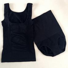 夏季收腹衣服瘦身薄款连体无痕背心收腰内衣女塑身隐形束腰美体