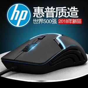 HP/惠普 鼠标有线静音无声电脑笔记本办公女家用电竞lol游戏cf