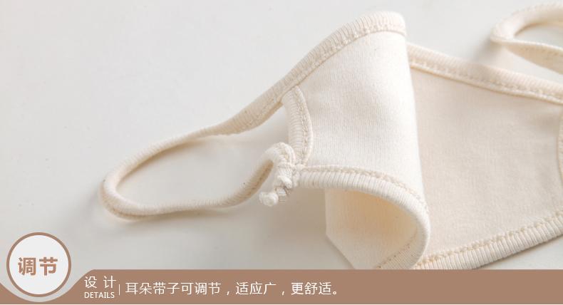 新生儿婴儿口罩纯棉0外出防风-透气1秋冬季2幼儿3宝宝6冬天个月岁