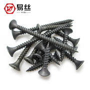 High-strength cross hardened self-tapping screws cross countersunk head self-tapping nail wallboard drywall nail wood screw screw M3.5