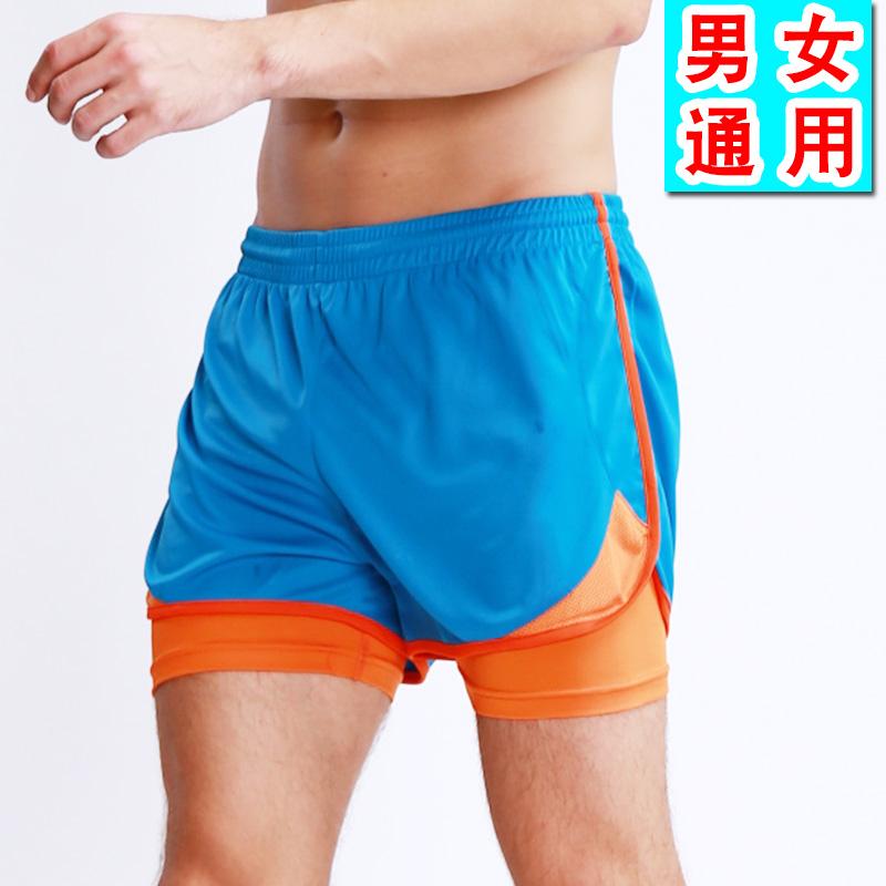 三分紧身运动短裤