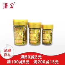济公喉宝佛手凉果60g90g122g蜜饯果干果脯零食潮州特产老香黄