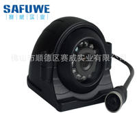 Supply sw-070 car camera Bus bus left and right blind area monitoring Side mounted surveillance camera