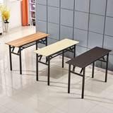 Школьная мебель Артикул 588122432470