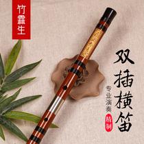 演奏考级初学宇声乐器鲍妙良精制专业白铜双插苦竹横笛笛子
