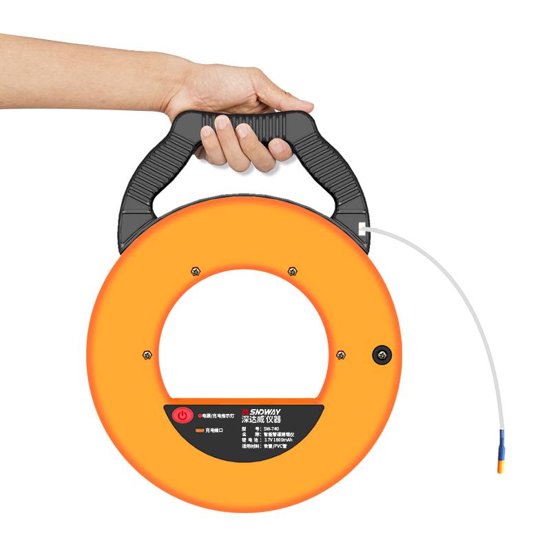 深达威智能测堵仪 无线精准定位加长穿线PVC管铁管电工墙体探测器