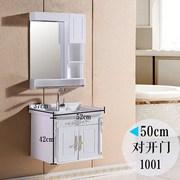 浴室柜 50 60 70厘米洗脸盆柜组合洗漱台盆80 90cm 1米洗手池包邮