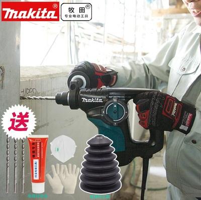 日本牧田电锤HR2800电锤电镐电钻三用多功能冲击钻HR2810电动工具