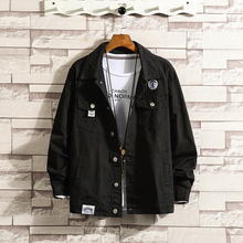 Extremely loose jacket, men's fashion, large size, fat man jacket, spring and autumn new Japanese pure color, all-round men's wear thin
