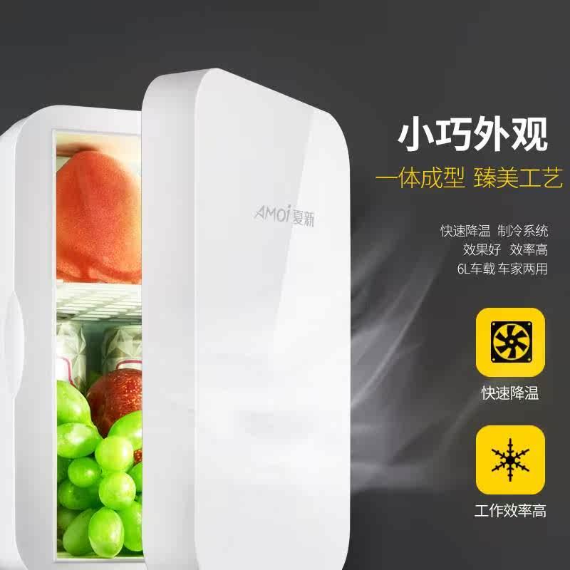 Холодильники автомобильные Артикул 595908709834