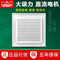 卫生间摆页冷风扇厨房风扇吹风机集成吊顶电风扇凉霸法帝罗