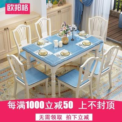 蓝色餐桌特价